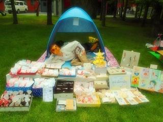 芸森アートマーケット(20120610)