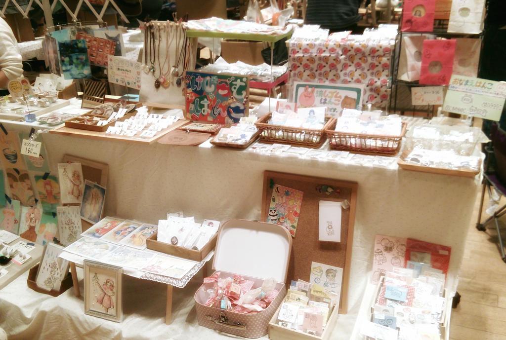芸森アートマーケット(20151103)