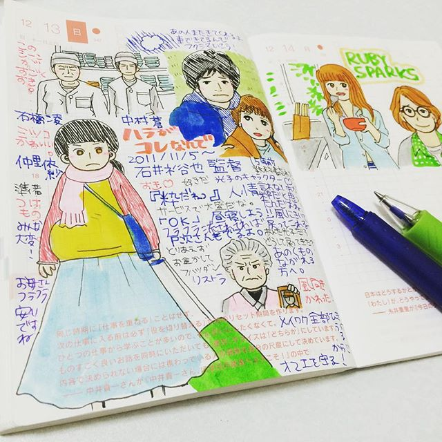 映画『ハラがコレなんで』仲里依紗/石田裕也監督
