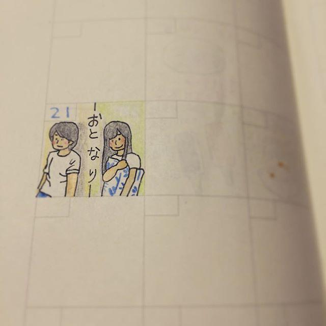 映画『おと な り』岡田准一、麻生久美子