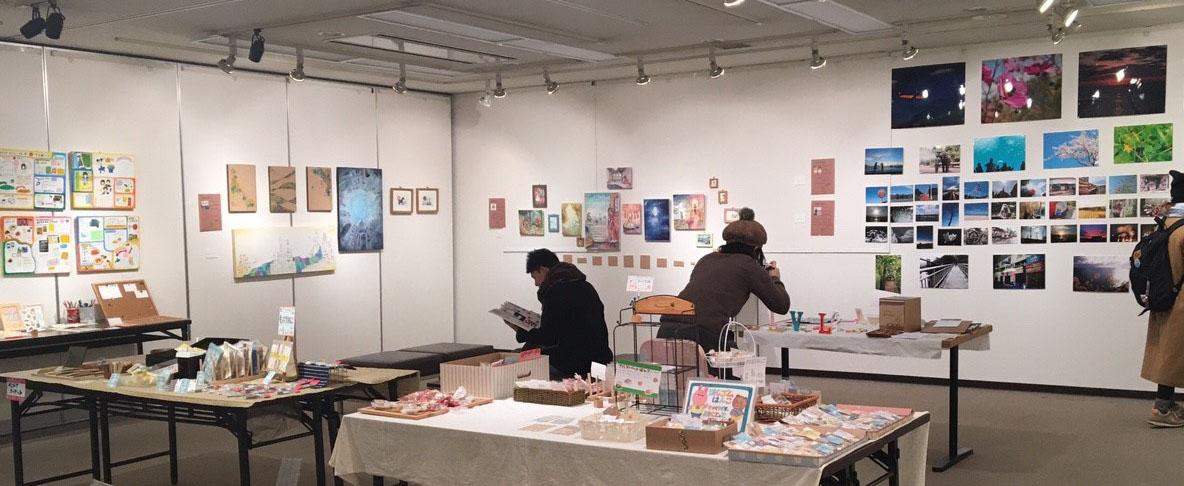 過去の展示会『INDOOR TRAVEL(インドアトラベル)』2016年2月11日〜2月16日 アートスペース201にて
